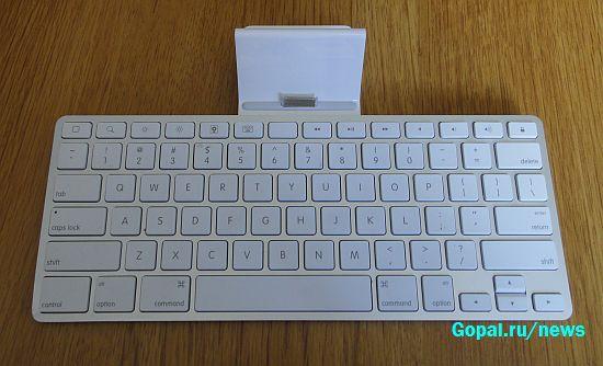 iPad Keyboard Dock - для красивого стационара