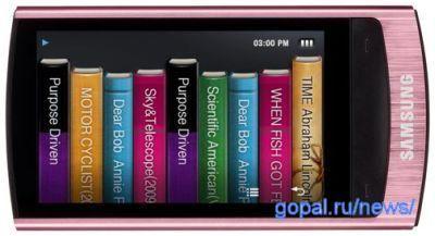 Обложки книг на новом Samsung YP-R1