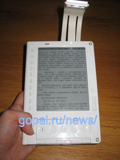 Закладка с подсветкой для ночного чтения в работе с е-инк читалкой