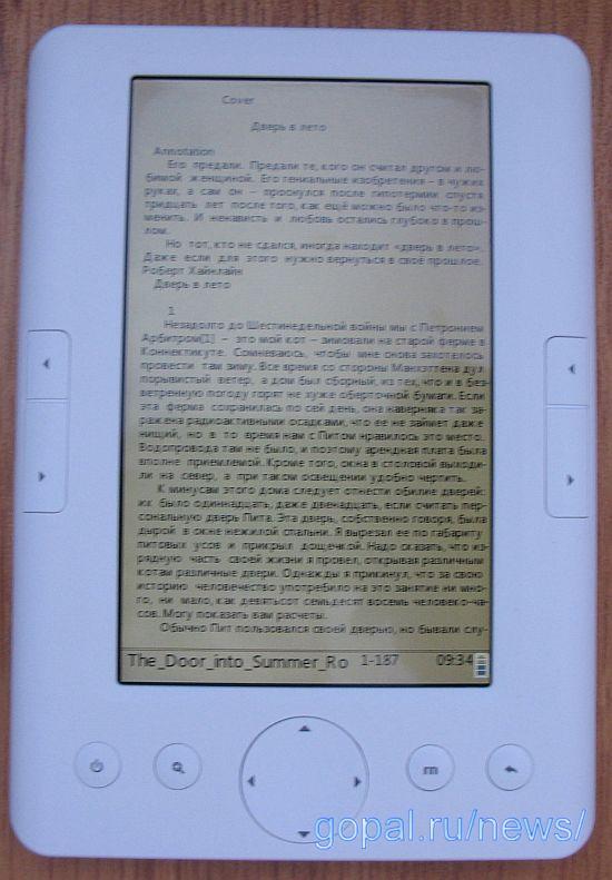 В режиме чтения текстов - самый маленький шрифт на Teklast K5
