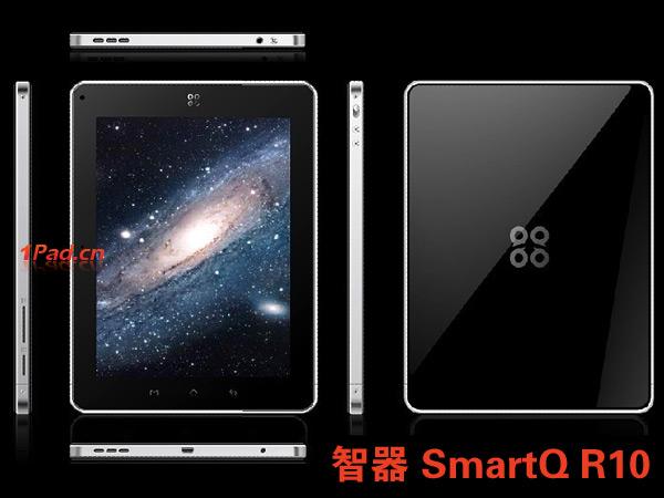 SmartQ R10 - графическое изображение планшета до появления официальных фотографий