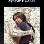 М. Мейстер - Мариша